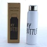 Термос My Bottle, 500мл ( термокружка, термочашка, термос ) 9045, фото 3