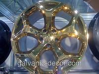 Комплект растворов №4, на 240кв.м., для хим.металлизации