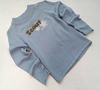 Голубой вязаный свитер для девочки.