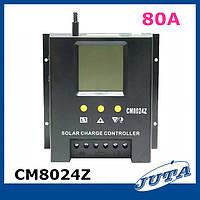 Контроллер заряда JUTA CM8024Z (80A 12/24V)