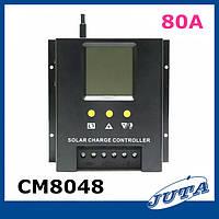 Контроллер заряда JUTA CM8048 (80A 48V)