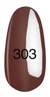 Гель-лак Kodi Professional №303, 7 мл, 8 мл