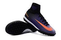 Футбольные сороконожки Nike MercurialX Proximo II TF Black/Total Crimson/Hyper Grape
