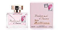 Женская парфюмированная вода John Galliano Parlez-Moi d`Amour