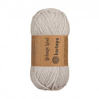 Kartopu Melange Wool - 928
