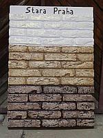 Декоративный гипсовый кирпич Старая Прага(Stara Praha)