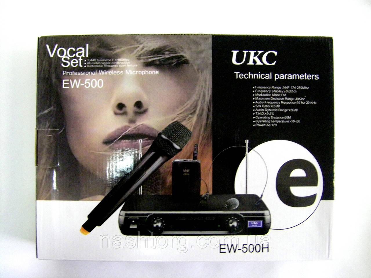 """ВАШ ВЫБОР! Вокальная радиосистема UKC EW 500 с микрофоном, 1001061, Вокальная радиосистема UKC EW 500, радиосистема с вокальным микрофоном - Інтернет-маркет """"НашТорг"""" в Львове"""