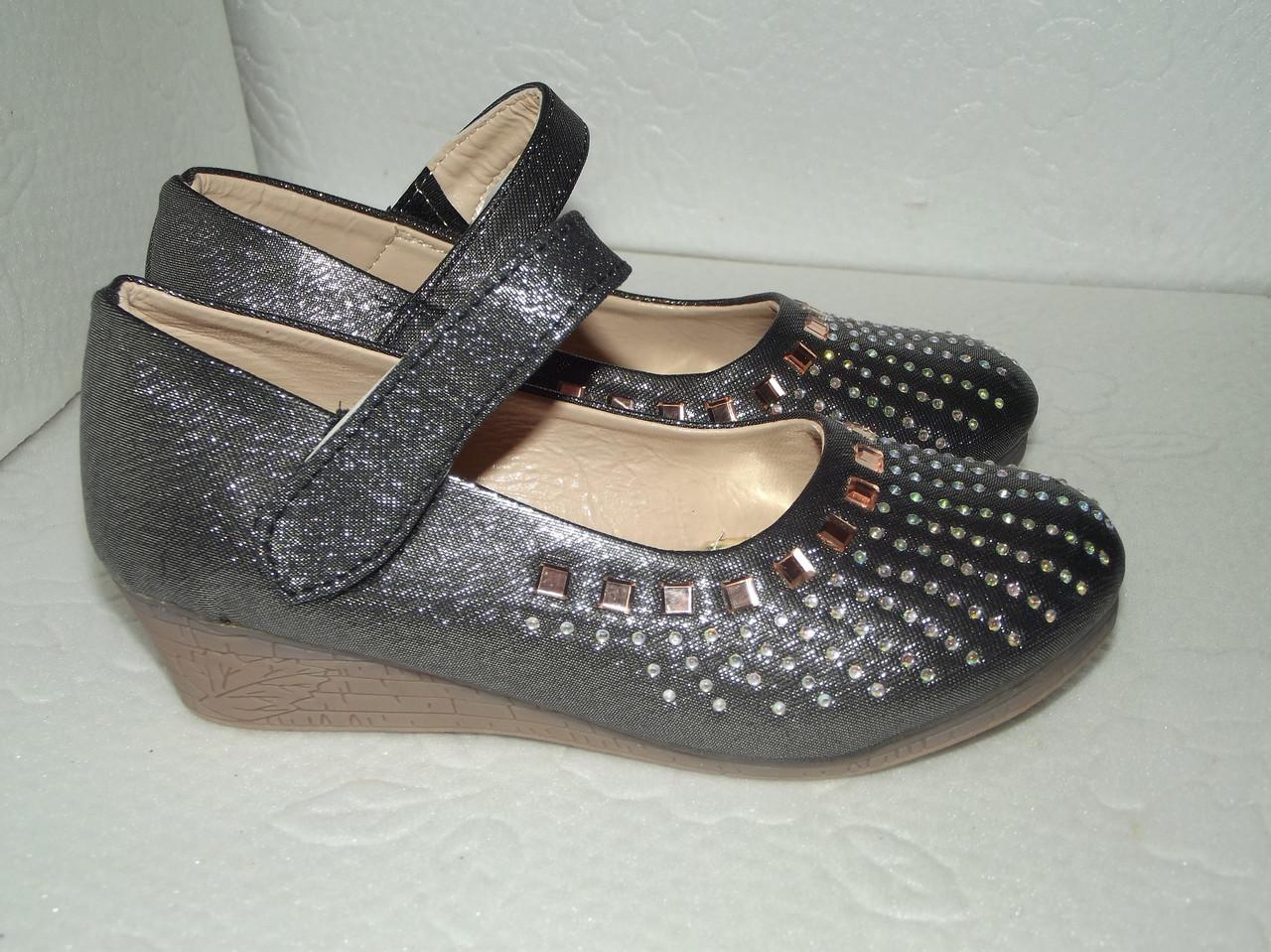 Блестящие туфельки для девочки, р. 31(18.2см), 36(21.5см)