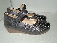 Блестящие туфельки для девочки, р. 31(18.2см), 36(21.5см), фото 1