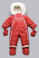 Детский зимний комбинезон-трансформер на меху (Красный)