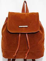 Рюкзак молодежный замшевый кирпичный