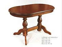 Стол обеденный овальный Палермо