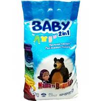 Порошок Baby 2в1 для стирки детской одежды 6 кг
