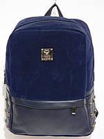 Рюкзак модный замшевый темно-синий