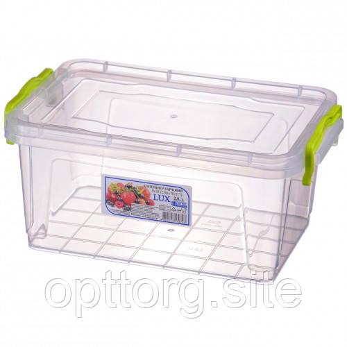 Контейнер пластиковый прозрачный Lux №5 2.8 л