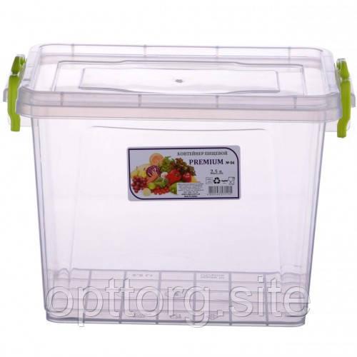 Контейнер пищевой высокий Premium №4 2.5 л