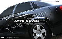 Окантовка окон нижняя для Audi A4 2004-2007