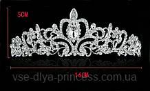 Корона, диадема, тиара, в серебре высота 5 см.