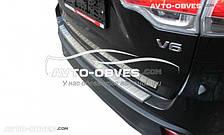 Накладка на бампер для Toyota Highlander 2014-2017 снято с производства