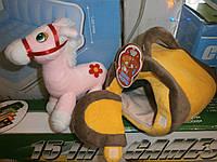 Лошадка музыкальная+плюшевая сумачка домик