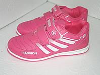 Кроссовки для девочки, 31(19см), 32(19,5см)