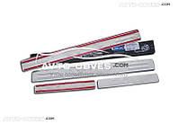 Накладки на внутрисалонные пороги для VolksWagen Golf 5 4 элем. нержавейка