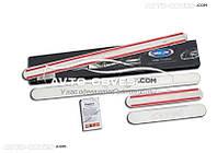 Накладки на внутрисалонные пороги хром для Honda Civic, 4 шт