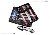Накладки на ручки открывания дверей Ford Fiesta (под ключ)
