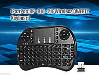 Андроид клавиатура русская +пульт+мышь iPazzPort KP - 810 - 21F