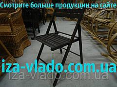 Складаний стілець для пікніка