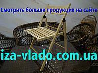 Стул складной деревянный садовый