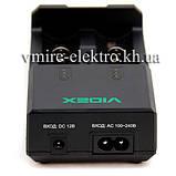 Зарядний пристрій Videx VCH-U202 2шт АА/ААА/SC/C 26650-10440, фото 4