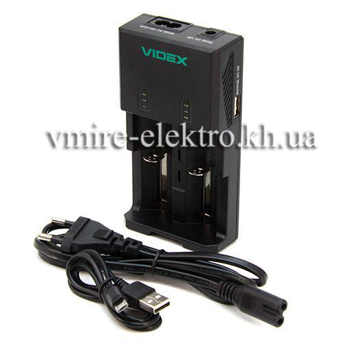 Зарядний пристрій Videx VCH-U202 2шт АА/ААА/SC/C 26650-10440