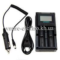 Зарядное устройство Videx VCH-UT200 2шт АА/ААА/SC/C 26650-10440, фото 1