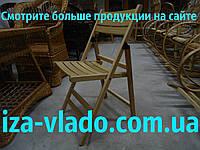 Складной деревянный стул из бука для дома