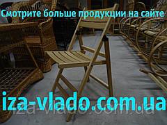 Дерев'яний складаний стілець з бука для будинку