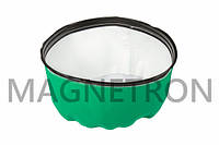 Фильтр текстильный с опорным кольцом для моющих пылесосов Thomas 195185 (код:17126)