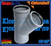 Тройник для внутренней канализации 32/32х45Ostendorf