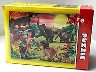 Пазли картонні «Мауглі-2»