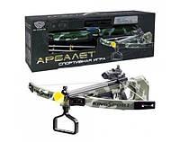 Арбалет М 0004 лазер+стрелы