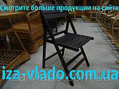 Складаний стілець з бука, колір — темний шоколад