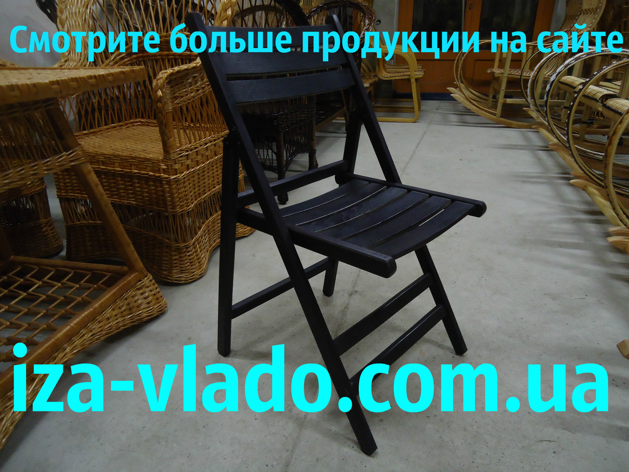 Стілець складаний для дачі та пікніка