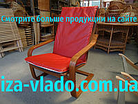 Плетеная мебель из лозы. Кресло-лягушка (пружина)
