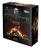Настольная игра-стратегия World of Tanks: Rush (2-е рус. изд.), Hobby World (1341), Киев
