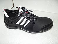 Новые мужские кроссовки, р. 40