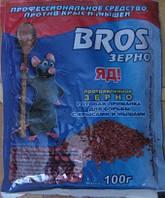 Средство для уничтожения мышей/крыс Bros зерно, 100г.
