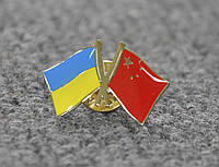 Значок Флаг Украины и Китая