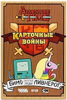 Настольная игра Время приключений. Карточные войны: Бимо против Леди Ливнерог