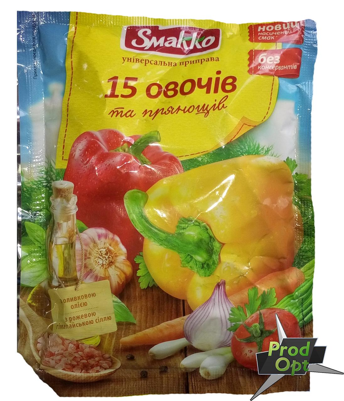 Приправа 15 овочів та пряностей Smakko 70 г