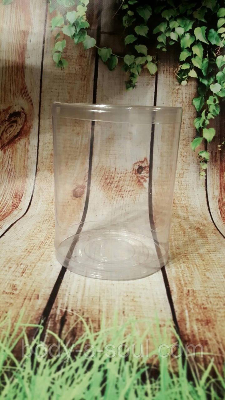 Тубус пластиковый диаметр 120 мм высота 150 мм